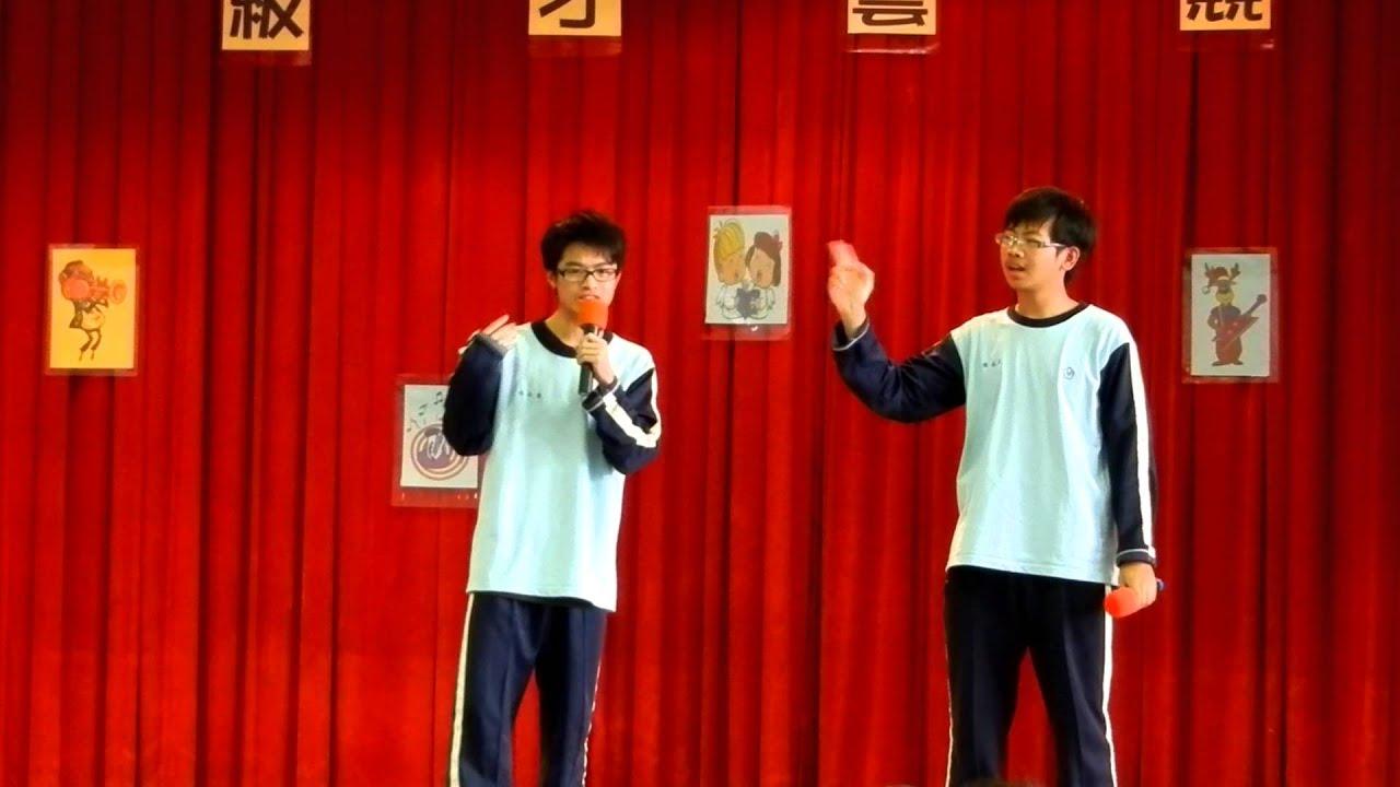 縣立苑裡高中 才藝競賽 402 - YouTube