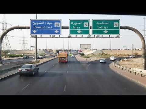 Barista tours Kuwait city