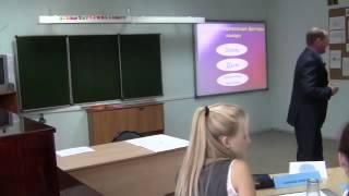 Урок ОБЖ, Логунов_И.В., 2013