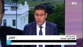 ماتيس في الرياض: الإدارة تعود للمبادرة؟