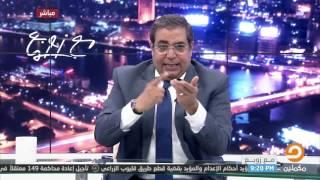 شاهد : زوبع رداً على السيسي يقارن بين مصر و سنغافورة التي تحدّث عنها فى المؤتمر !!