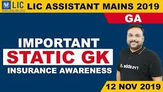 Lic Assistant (mains) 2019   General Awareness   Important Static Gk & Insurance Awareness