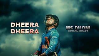 Dheera Dheera Ft. MS Dhoni    KGF Telugu Movie Song MS Dhoni Version#msdhoni#dhoni#dhonistatus
