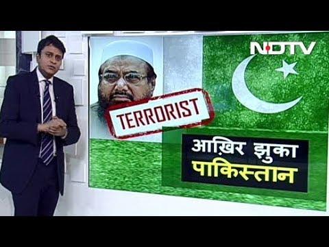 SIMPLE समाचार: Pakistan Declares Hafiz Saeed As 'Terrorist'