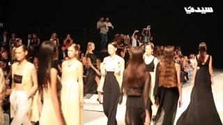 أنجي شلهوب تفتتح أسبوع الموضة في بيروت