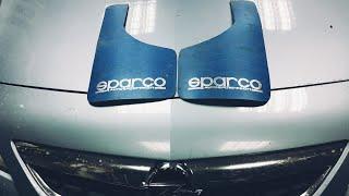 Установка передних и задних брызговиков.Opel Astra j