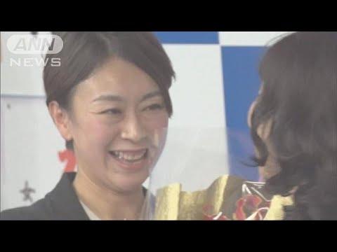 山尾志桜里議員、立憲民主党に正式に入党する意向を固める