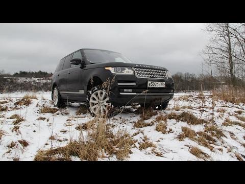 Range Rover Vogue IV обзор, отзыв, бездорожье.
