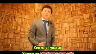 Ернар Айдар-Сен маған ұнадың(КАРАОКЕ B.M.STUDIA 2016 жыл)