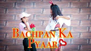 Bachpan Ka Pyaar Badshah, Sahdev Dirdo, Aastha Gill, Rico   Dance Cover   SD KING CHOREOGRAPHY 2021