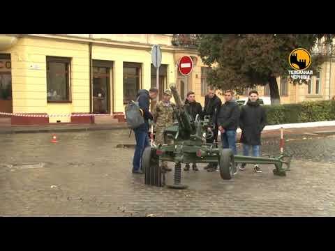 Телеканал ЧЕРНІВЦІ: 14 жовтня в Україні відзначають День захисника  Які урочистості відбувались у Чернівцях