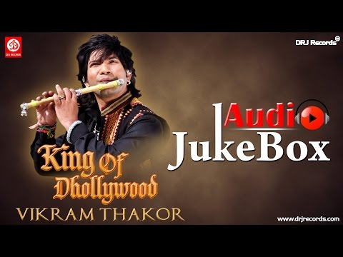 King Of Dhollywood | Vikram Thakor | Full Audio Songs Jukebox | Enjoy Romantic Voice
