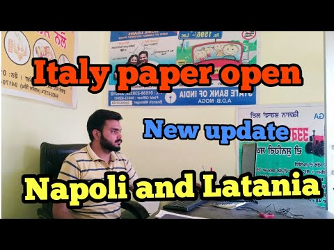 Repeat Italy paper de new update ll Italy paper ho gaye open