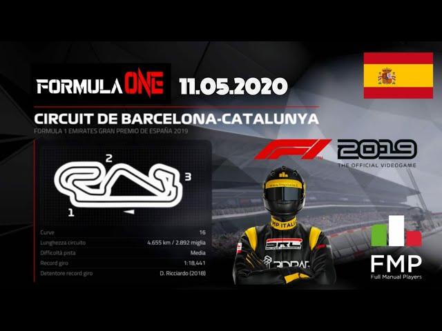 F-ONE   MINI CHAMP #1   SPAIN GRAND PRIX   #FMPITALIA