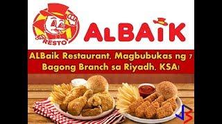 Best Broasted Chicken - AL BAIK