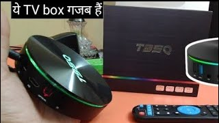 T95Q TV Box Unboxing & Full Review | BR Tech Films |