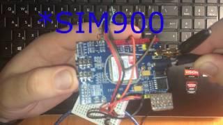 GSM сигнализация на Arduino своими руками. Бета-версия