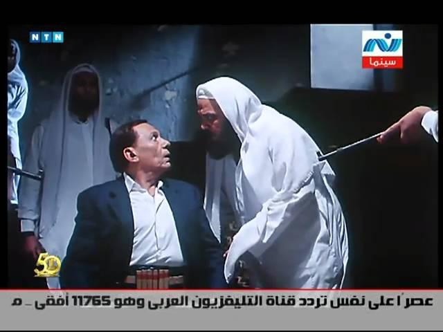 assifara fi al3imara موقف كوميدي مضحك - عادل إمام