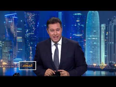 الحصاد-  مصر.. اعتقال علاء وجمال مبارك  - 00:53-2018 / 9 / 17
