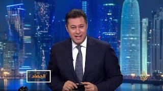 الحصاد - مصر.. اعتقال علاء وجمال مبارك 🇪🇬