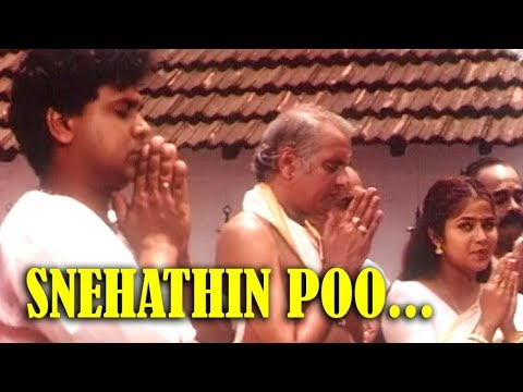 Snehathin Poonulli Lyrics - Deepasthambham Mahascharyam Songs