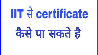 what is nptel ( Hindi) ? how to join courses thumbnail