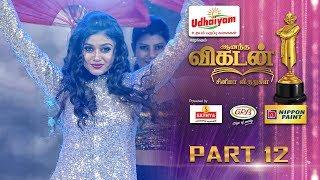 Ananda Vikatan Cinema Awards 2017 | Part 12