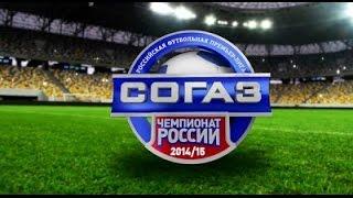 видео обзор 2 тура СОГАЗ ЧР 2014/2015 с Александром Бубновым