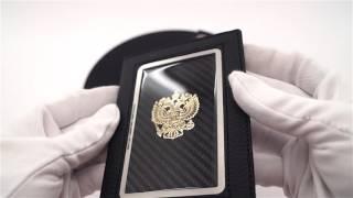 Jumo Kit  Обложка на паспорт, удостоверение, чехол.