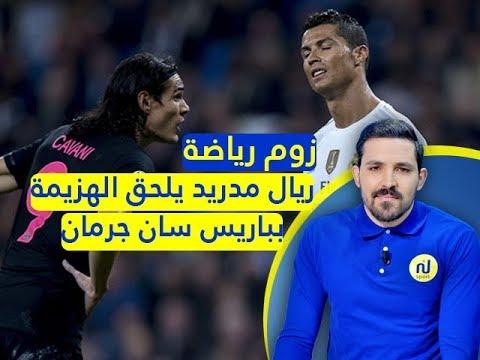زوم رياضة ليوم الخميس 15 فيفري 2018 - قناة نسمة