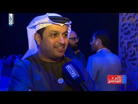 تغطية قناة LBCI لحفل السيدة ماجدة الرومي في مهرجان شتاء طنطورة في محافظة العلا في السعودية