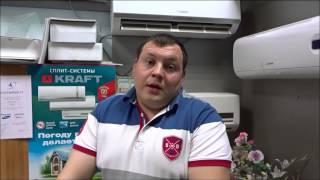 Сплит системы по ценам 2014 Волгоград(, 2015-03-13T11:51:46.000Z)