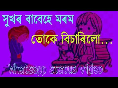 Sukhor Babehe Morom Tuke Bisalilu.... Whatsapp/Facebook Status Video