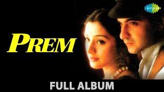 Prem | Yeh Dharti Yeh Ambar Jab Se | Saat Janam Saat Vachan | Sanjay Kapoor | Tabu | Full Album