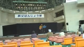 2013-10-19秩父ミューズパーク 空の魚ちえさんのステージ2曲目に演奏さ...
