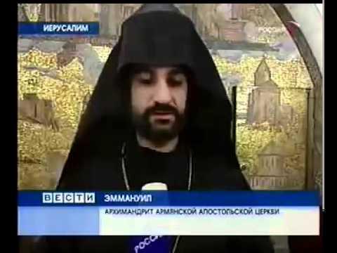 Драка Армян