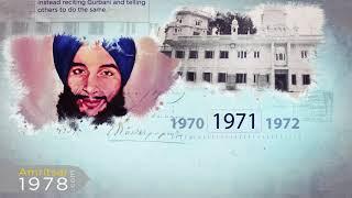 Shaheed Bhai Pyara Singh - Saka Amritsar 1978
