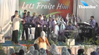 IPC Karnataka &Goa State Convention 2016  ::   Day - 4