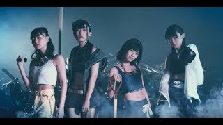 Good Tears「へえ、そーお?」MV(Short ver.)