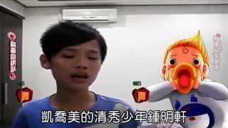 [蘋果日報Apple Daily] 鬼叫《煎熬》被推爆 1周45萬人次點閱
