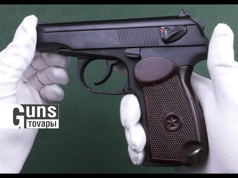 Пневматичний пістолет МР-658К Blowback (бакелітова ручка)