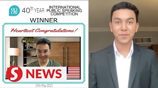 Malaysian student wins world public speaking competition