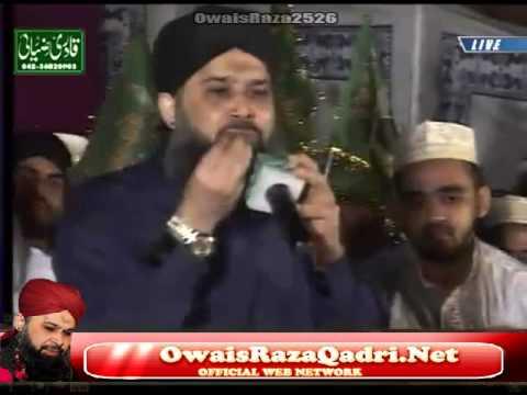 Pesh E Haq Mujda Shafat  | Hazrat Owais Raza Qadri Sb | Mehfil At Eidgah Gojrah 21 March 2013