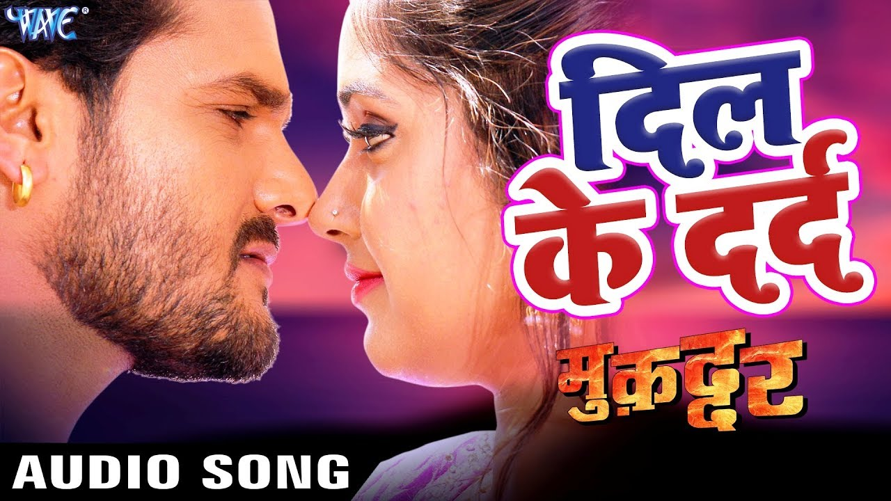 Bollywood movies mp3 songs zip file download