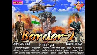 boder-2-dialogue-sonu-mixing
