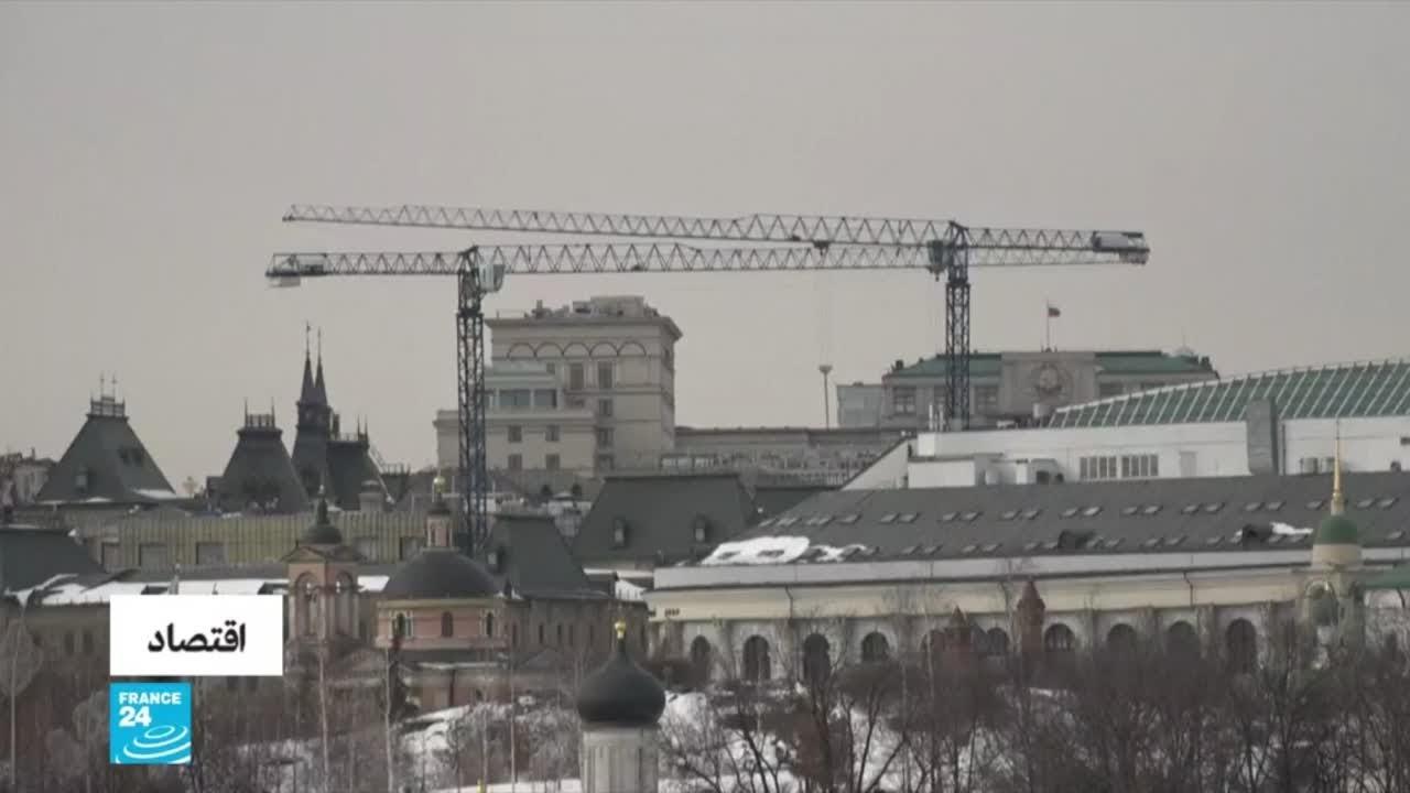 روسيا: الاقتصاد في مواجهة تراجع أعداد العمال الأجانب