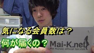 デビュー20周年の倉木麻衣さん。 コナン好きから倉木さん好きになり、こ...