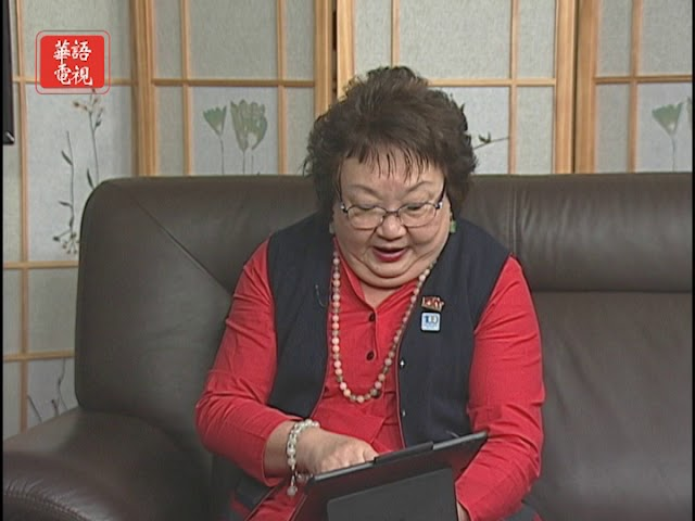 華語一週 02/08/20 房地產市場新聞、活動