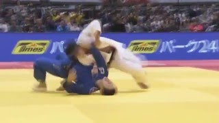 Japanese Judo Motivation