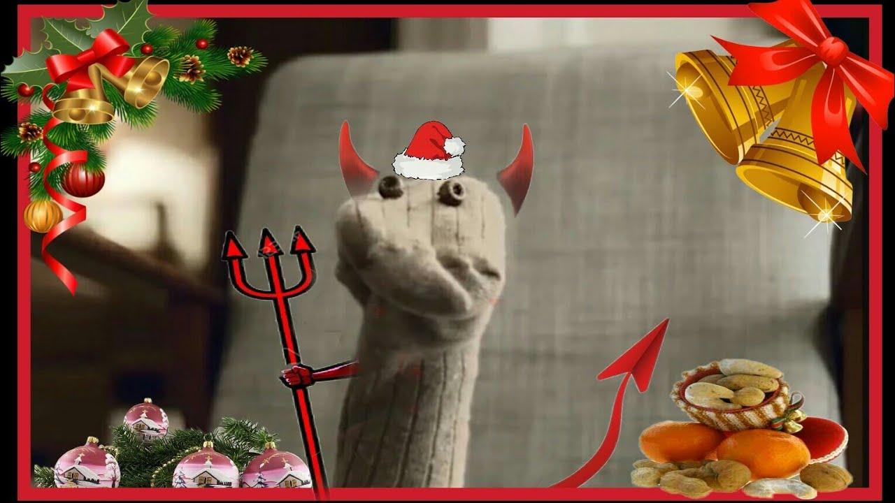 Die Weihnachtssocke - Niemand mag Socken zu Weihnachten - Lustigste ...